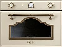 Электрический духовой шкаф Smeg SF4750VCPO1 -