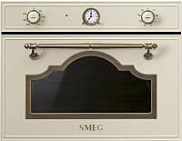 Микроволновая печь Smeg SF4750MPO -
