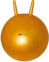 Фитбол с рожками Armedical HB2-50 (желтый) -