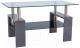 Журнальный столик Signal Lisa III (серый) -