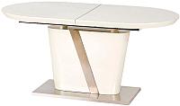 Обеденный стол Halmar Iberis 160-200x90 (кремовый/серый) -