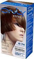 Гель-краска для волос Estel Only 6/74 (темно-русый коричнево-медный) -
