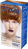 Гель-краска для волос Estel Only 7/34 (русый золотисто-медный) -
