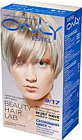 Гель-краска для волос Estel Only 9/17 (блондин пепельно-коричневый) -