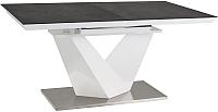 Обеденный стол Signal Alaras II 160-220x90 (черный/белый лак) -
