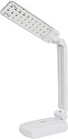 Настольная лампа ЭРА NLED-421-3W-W / Б0006625 (белый) -
