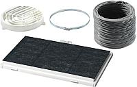 Комплект рециркуляции для вытяжки Bosch DSZ4545 -