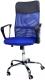 Кресло офисное Calviano Xenos II (синий) -