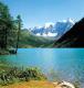 Фотообои Твоя планета Горное озеро (204x194) -