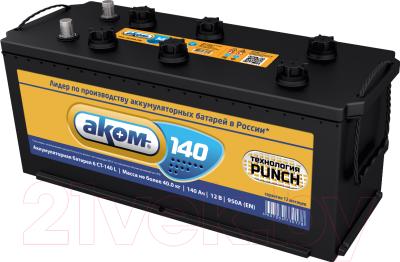 Автомобильный аккумулятор AKOM 6СТ-140L