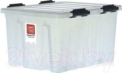 Контейнер для хранения Rox Box 120-00.07