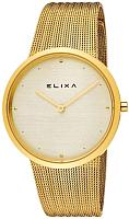 Часы наручные женские Elixa E122-L497 -