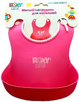 Нагрудник детский Roxy-Kids Мягкий / RB-401 (розовый) -
