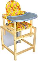 Стульчик для кормления Вилт СТД-0704 (желтый) -