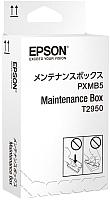 Емкость для отработанных чернил Epson C13T295000 -