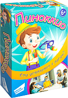 Настольная игра Dream Makers Пиноккио / 1718H -