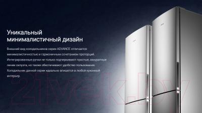 Холодильник с морозильником ATLANT ХМ 4621-101