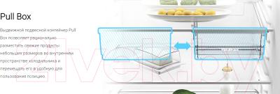 Холодильник с морозильником ATLANT ХМ 4623-100