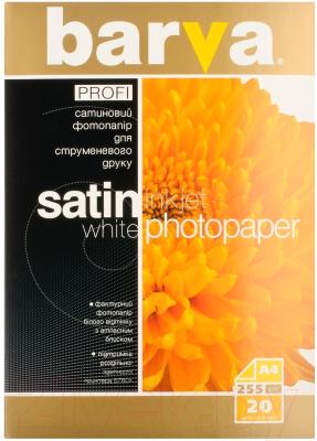 Фотобумага Barva Сатин IP-V255-028