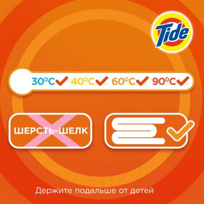Стиральный порошок Tide Color (Автомат, 9кг)