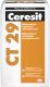 Шпатлевка Ceresit CT 29 (25кг, полимер-минеральная) -
