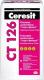 Шпатлевка Ceresit CT 126 гипсовая (5кг, полимерминеральная) -