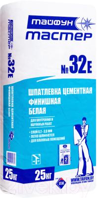 Шпатлевка Тайфун №32Е (25кг, белый)