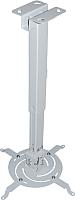 Кронштейн для проектора PL PJ-700.W (белый) -