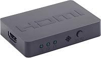 Переключатель портов Cablexpert DSW-HDMI-34 -