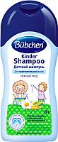 Шампунь детский Bubchen Детский 11811333 (200мл) -