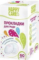 Прокладки для бюстгальтера Happy Care 110-60 (60шт) -