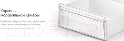 Холодильник с морозильником ATLANT ХМ 4626-101