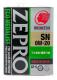 Моторное масло Idemitsu Zepro Eco Medalist 0W20 SN/GF-5 / 3583041 (4л) -