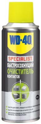 Очиститель электрокомпонентов WD-40 WD-40