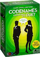 Настольная игра GaGa Кодовые имена. Дуэт / GG073 -