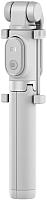 Монопод для селфи Xiaomi Mi Selfie Stick Tripod FBA4071US / XMZPG01YM (серый) -