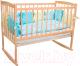 Детская кроватка Массив Беби 1 (светлый) -
