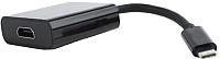 Конвертер Cablexpert A-CM-HDMIF-01 -