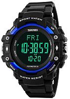 Часы наручные мужские Skmei 1180-2 (синий) -