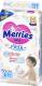 Подгузники детские Merries L (54шт) -