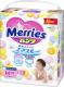 Подгузники-трусики детские Merries M (58шт) -