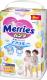 Подгузники-трусики детские Merries Big XL (38шт) -