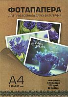 Фотобумага White Paper 230г/м2 А4 50л (глянцевая) -