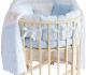 Комплект постельный в кроватку Баю-Бай Мечта К51-М4 (голубой) -