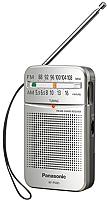 Радиоприемник Panasonic RF-P50DEG-S -