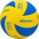 Мяч волейбольный Mikasa SKV5 -