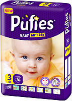 Подгузники детские Pufies Baby Art&Dry Midi 4-9 кг (74шт) -