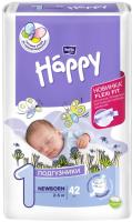 Подгузники детские Bella Baby Happy Start Newborn Air 2-5кг (42шт) -