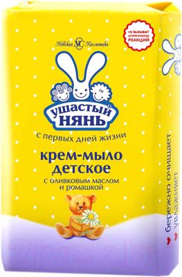 Крем-мыло детское, 2 шт. Ушастый нянь С оливковым маслом и экстрактом ромашки недорого