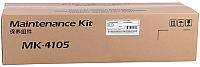 Ремонтный комплект Kyocera Mita MK-4105 -